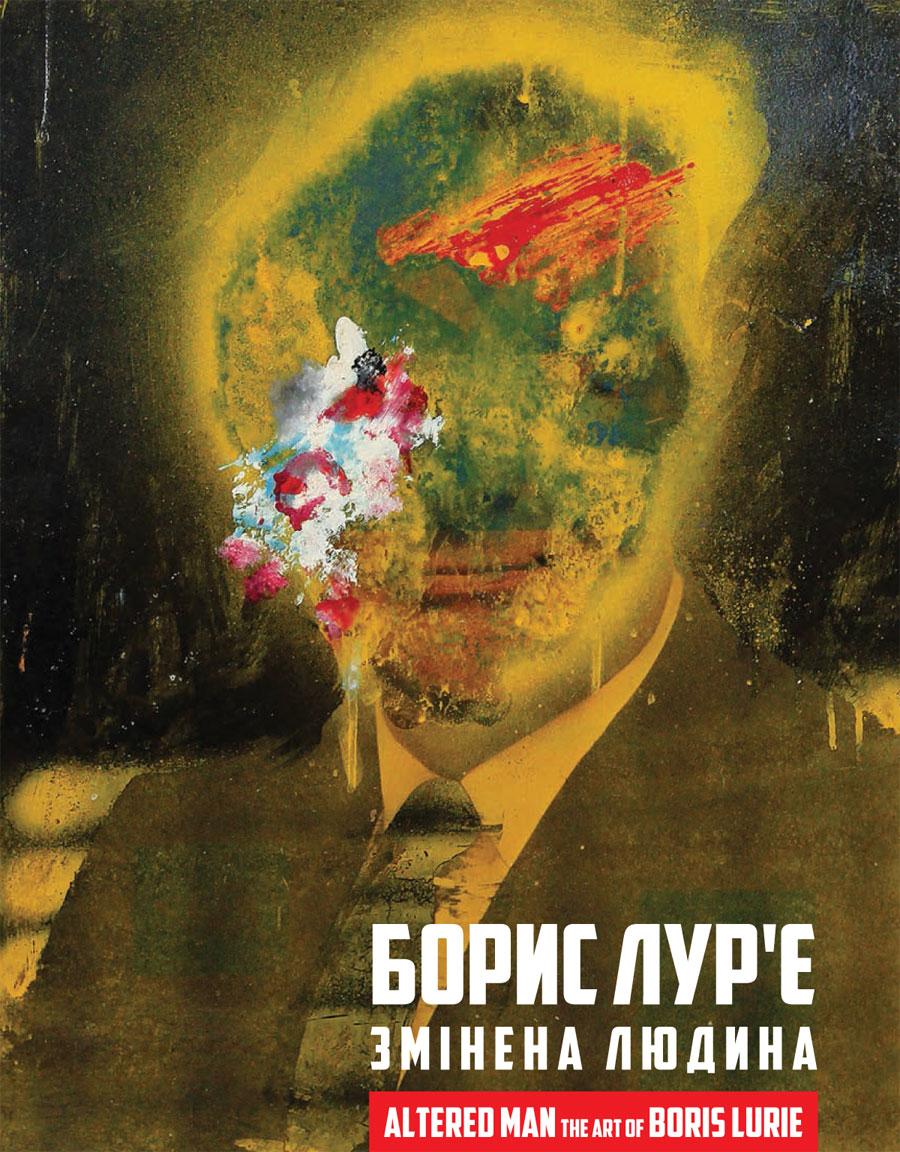 Altered Man – The Art of Boris Lurie