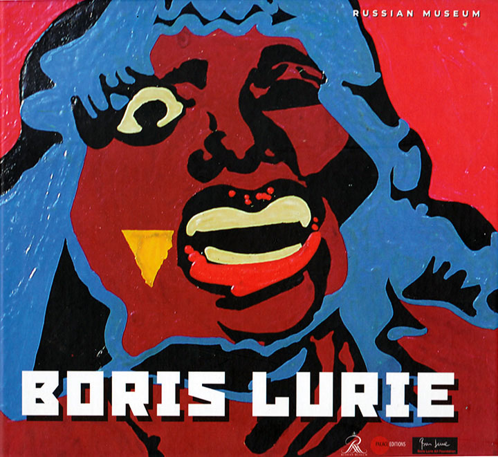 Boris Lurie Russian Museum catalog cover