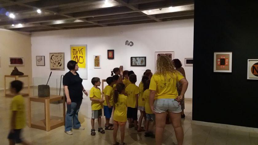 Janco Dada Museum