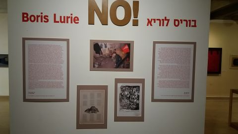 The Janco-Dada Museum is pleased to host this exhibition of Boris Lurie's work on the centennial of the Dada movement.